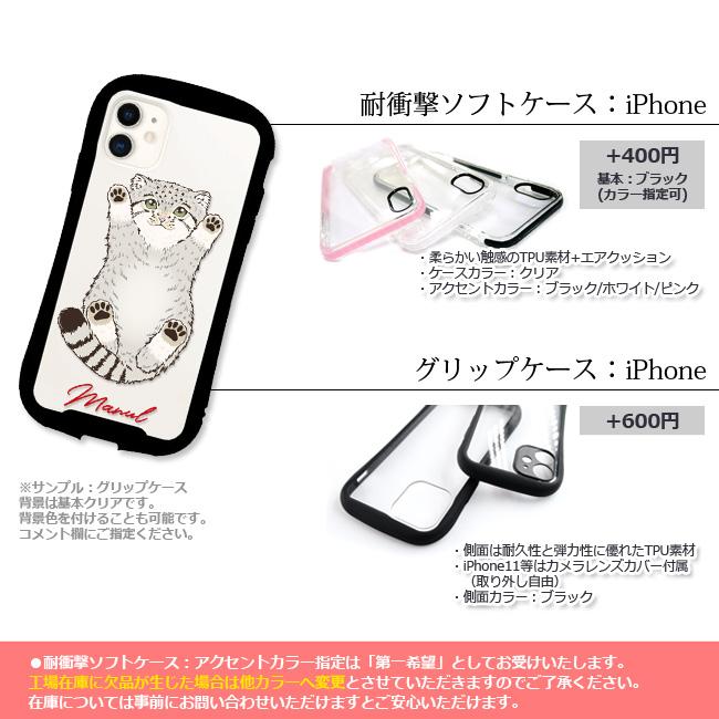 【ルナティックキャットイズム】[猫のスマホケース]へそ天ちびマヌルネコのスマホケース&スマホリングセット[iPhone/Android]item_image_5