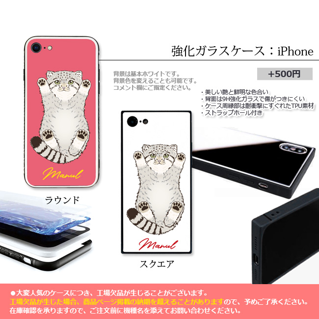 【ルナティックキャットイズム】[猫のスマホケース]へそ天ちびマヌルネコのスマホケース&スマホリングセット[iPhone/Android]item_image_6