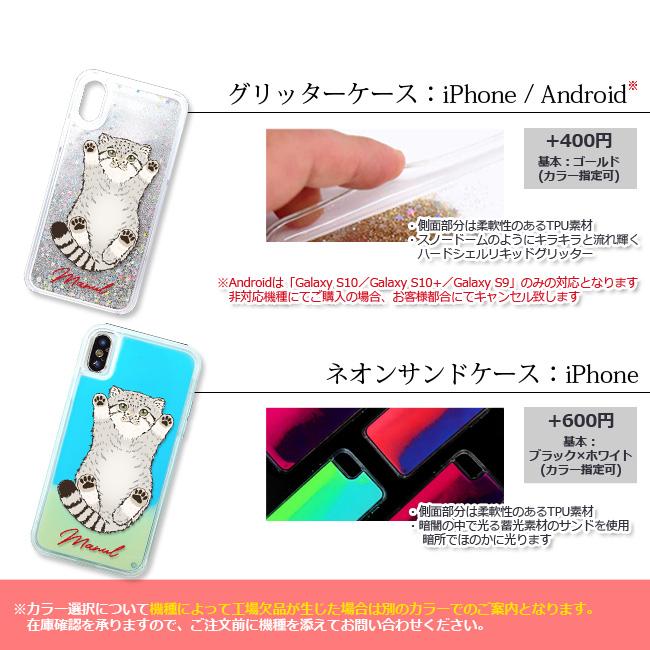 【ルナティックキャットイズム】[猫のスマホケース]へそ天ちびマヌルネコのスマホケース&スマホリングセット[iPhone/Android]item_image_7