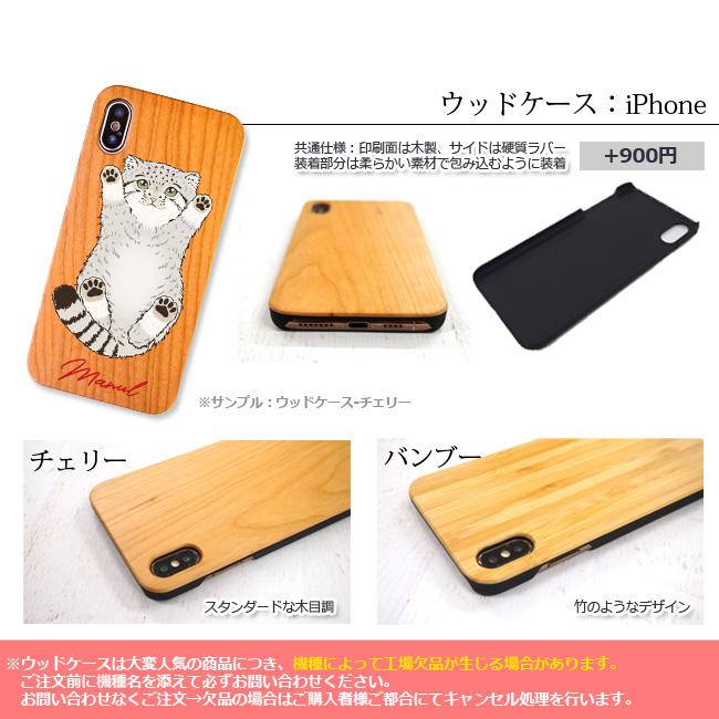 【ルナティックキャットイズム】[猫のスマホケース]へそ天ちびマヌルネコのスマホケース&スマホリングセット[iPhone/Android]item_image_8