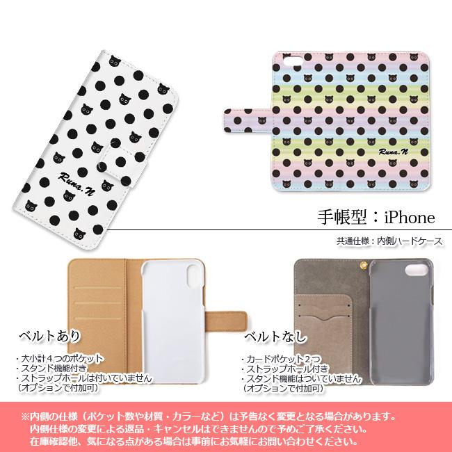 【ルナティックキャットイズム】[猫のスマホケース]名入れ|ドットねこ 手帳型ホワイト/マルチカラー[iPhone/Android]item_image_2