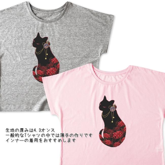 【ルナティックキャットイズム】[ドルマンTシャツ]妖猫-曼珠沙華(彼岸花) NEKO-T [レディース]item_image_2
