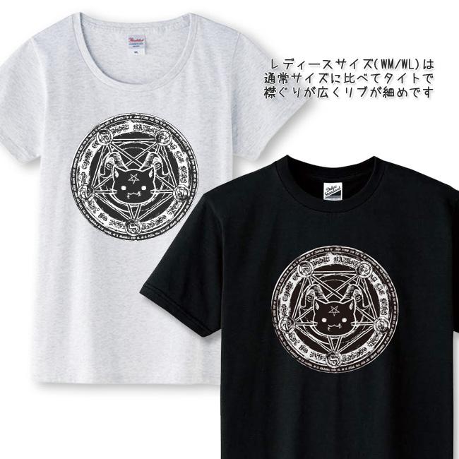 【ルナティックキャットイズム】[半袖Tシャツ]にゃたにずむ-こじらせ系ゆるかわホラー 猫 魔法陣 NEKO-T [メンズ/レディース/キッズサイズあり]item_image_2