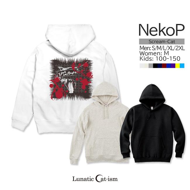 【ルナティックキャットイズム】[ライトパーカー]Love and Piece…血飛沫と黒猫 NEKO-P [フーディトップ]