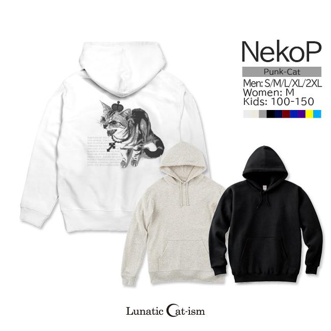 【ルナティックキャットイズム】[ライトパーカー]PUNK-CAT シャーという猫 NEKO-P [フーディトップ]item_image_1