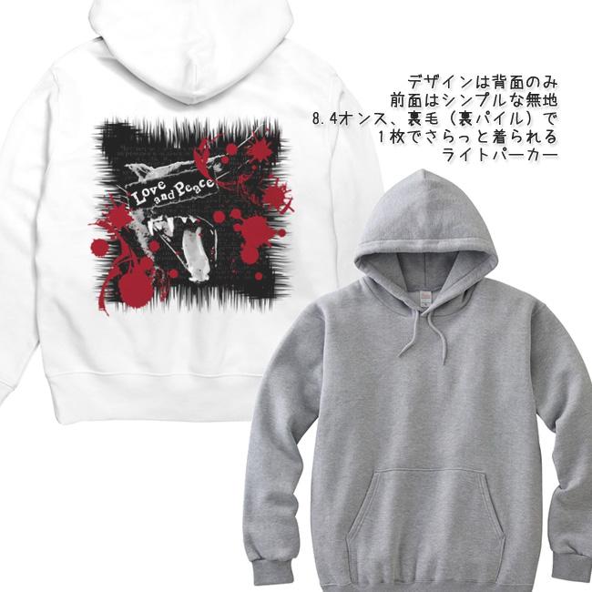 【ルナティックキャットイズム】[ライトパーカー]Love and Piece…血飛沫と黒猫 NEKO-P [フーディトップ]item_image_2